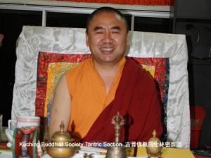 加旺堪布  Khenpo Ngawang Dhamchoe